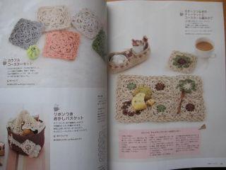 MARCHE CROCHET & KNIT ZAKKA VOL 9  Japanese Craft Book