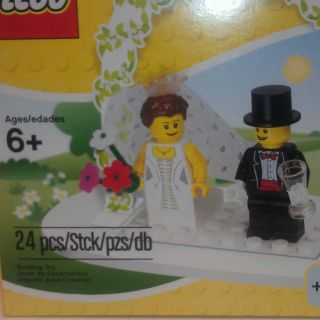 LEGO Wedding Minifigure Bride Groom Special Edition