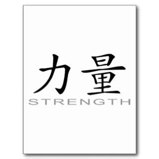Chinese Symbol Tattoos Postcards & Postcard Template Designs