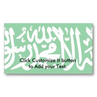 The Saudi Arabia, Saudi Arabia Business Card Template
