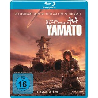 Space Battleship Yamato [Blu ray] [Special Edition] Takuya