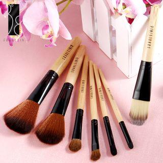 Fräulein3°8 7 Pcs Wooden Handle Makeup Brushes Set w/Leopard Case