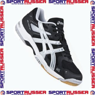 Asics Gel Rocket 6 Herren black/silver
