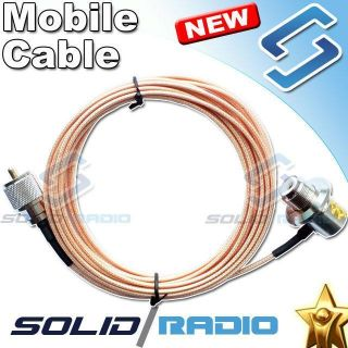 RG174 5M 5K Mobile Cable Kit for radio antenna PL259