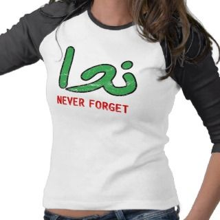 Neda   Never Forget Light T Shirts
