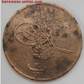 ÄGYPTEN / EGYPT: 20 Para 1277 / 8 AH * Abdul Aziz * / KM 244 / Cu