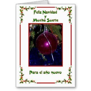 Spanish Christmas Card Feliz Navidad