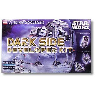 Lego MindStorms 9754 Star Wars Dark Side Developer Kit