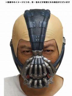 Batman The Dark Knight Rises BANE Mask Cosplay Adult Costume replica