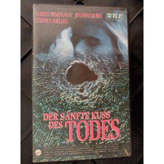 Der sanfte Kuss des Todes [VHS]: Mariel Hemingway, Jennifer Rubin