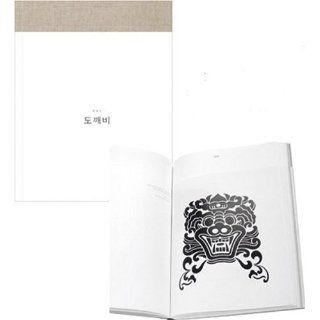 Dokkaebi. Korean Motifs. Koreanische Motive: Sang Soo Ahn