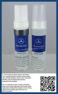 Sie erhalten ein original Mercedes Benz  Lackstift Set Metallic .