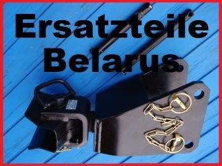Belarus MTS Traktor 50 550 570 80 820 920 Anhaengerkupplung AHK