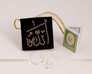 Mini Koran mit Tasche zum Aufhängen Farbe Schwarz und Gold   Allah