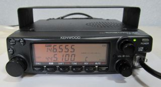 Kenwood TM 732A 2m/440 Dual Band Mobile Radio with Mic, Bracket, Cord