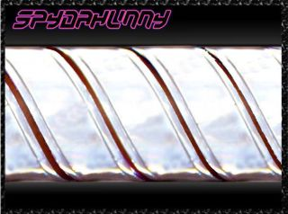 WHITE Sew On High Gloss 2.5cm width PHAT PANTS Reflective Tape x 1m