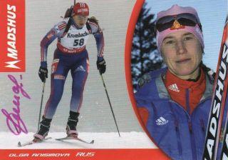 Olga Anisimova / Olga Anissimowa (RUS) Biathlon Autogramm AG837