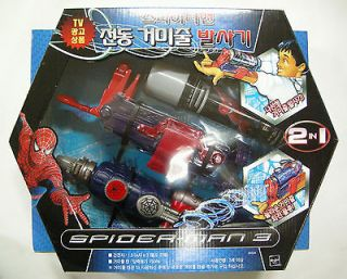 NEW Hasbro Spider man 3  ELECTRONIC WEB SPINNING BLASTER 2 IN 1
