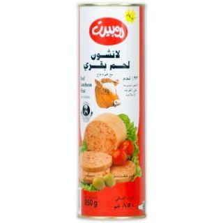 Robert Frühstücksfleisch vom Rind Halal 800g (11.24 Euro pro kg