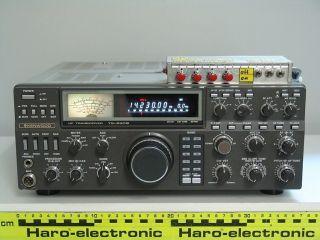 KENWOOD TS 930S Kurzwellen Transceiver [300 23] (defekt)