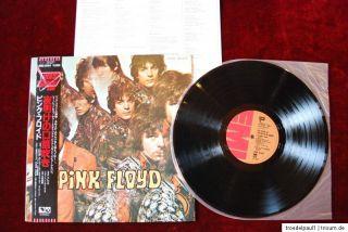 Pink Floyd The Piper at the Gates of Dawn LP Mint JAPAN Press OBI EMS