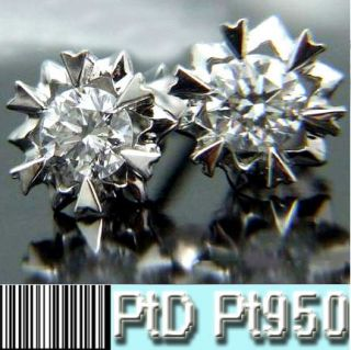 brillant ohrstecker platin Pt950 0,22ct neu platinohrstecker Diamant