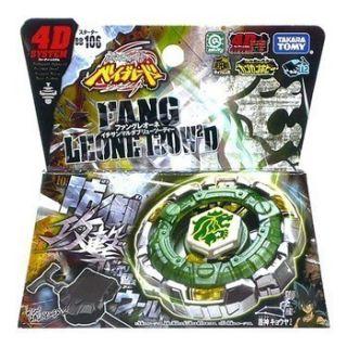 TAKARA Beyblade BB 106 Big Band Pegasis Fang Leone 130W2D