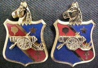 104th Field Artillery New York Distinctive Unit Insignia