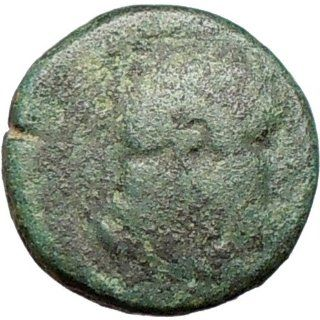 Sardes in Asia Minor 133BC Authentic Ancient Greek Coin Hercules Nude