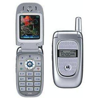 Motorola V190 Unlocked GSM Quadband Cell Phone (Refurbished