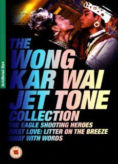 The Wong Kar Wai Jet Tone Collection   3 DVD Box Set ( Se