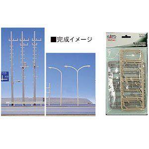 Kato 23 215 Telephone Poles And Street Lights: Toys