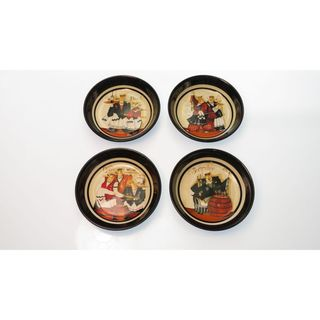 Certified International Days of Wine Assorted Soup/ Pasta Bowls (Set