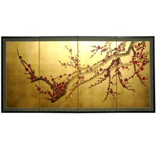 Leaf Wall Hanging (China) Today $161.00 4.5 (2 reviews)
