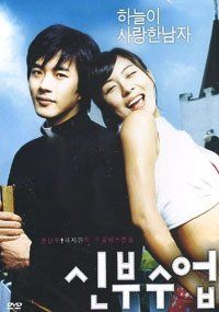Love So Divine Korean movie Dvd with English sub NTSC Ha