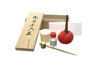 Complete Sword Maintenance & Cleaning Kit #244: Sports & Outdoors