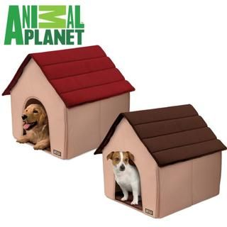 Animal Planet Fold & Go 3 piece Soft Foam Portable Pet House