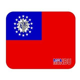 Myanmar (Burma), Minbu Mouse Pad: Everything Else