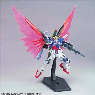 Seed Destiny HG 36 Destiny Gundam 1/144 Scale Model Kit: Toys & Games