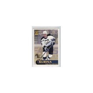Pavel Kubina #187/199 Tampa Bay Lightning (Hockey Card