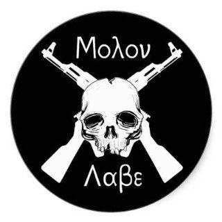 Molon Labe Round Stickers: Toys & Games