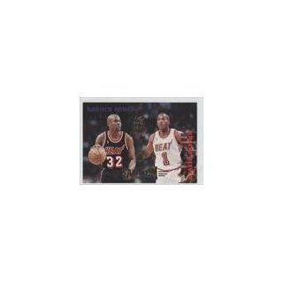 Harold Miner BCT/Khalid Reeves Miami Heat (Basketball Card