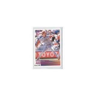 ) 2000 Pacific Crown Collection Holographic Purple #283 Collectibles