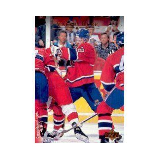 1995 96 Upper Deck #304 Valeri Bure Collectibles