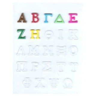 Greek Alphabet Candy Mold Kitchen & Dining