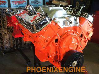 454 Big Block Crate Engine
