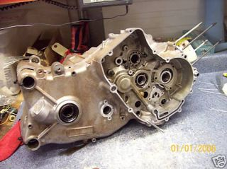 Suzuki Quadrunner 300 Inner Engine Cases 57B85