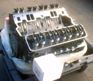REMAN ISUZU NPR 5 7 LITER 350 V8 VORTEC ENGINE 4 BOLT MAIN 1996 2000
