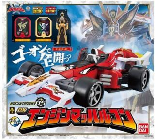 Engine Machalcon Megazord Gokaiger Gokai Machine 05 DX Bandai
